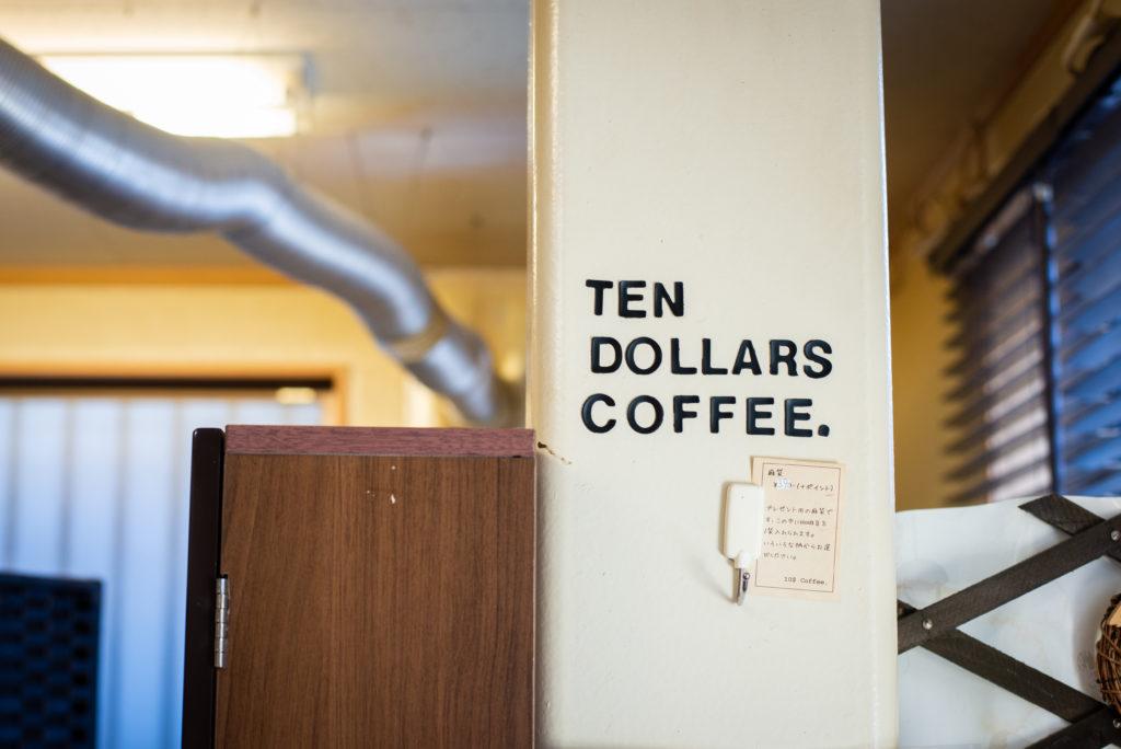 10$COFFEE-2