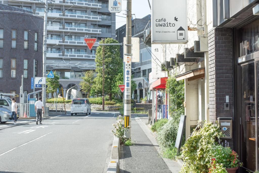 Cafe uwaito-2