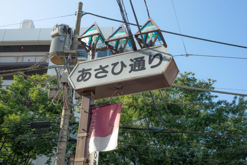 Cafe uwaito-3