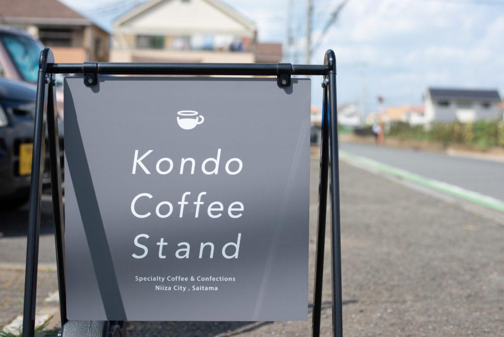 Kondo Coffee Stand-3