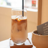 Kondo Coffee Stand-6
