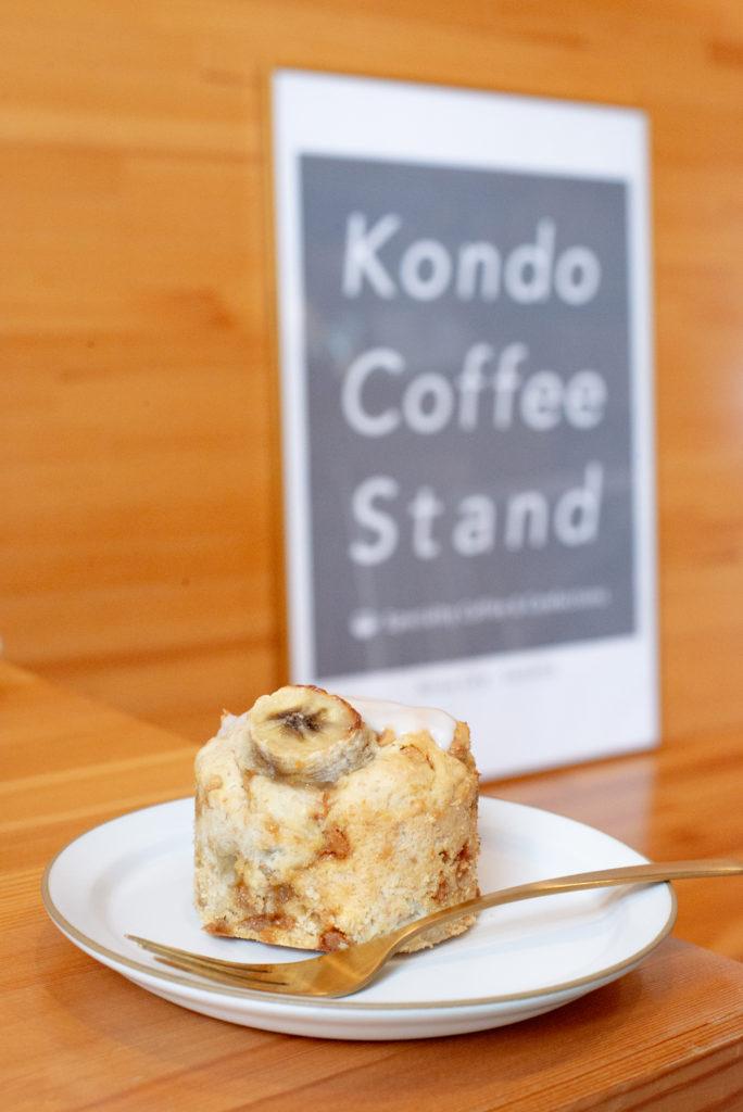 Kondo Coffee Stand-8