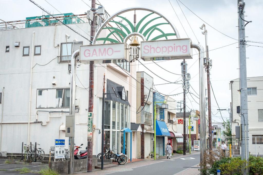 こぐま洋菓子店-4