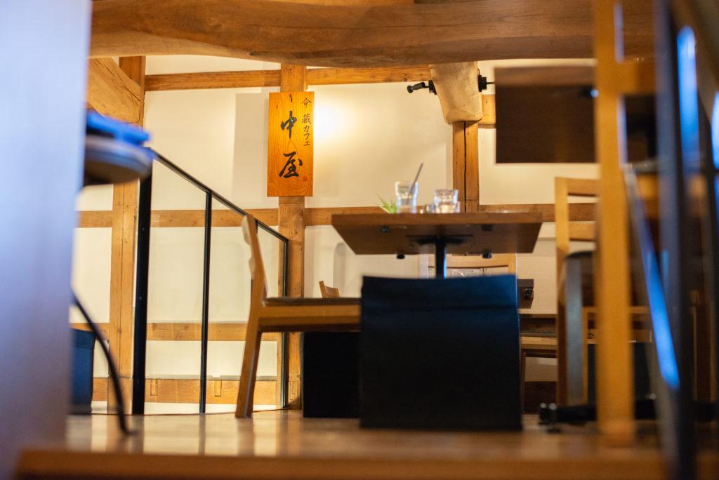 蔵カフェ 中屋-4