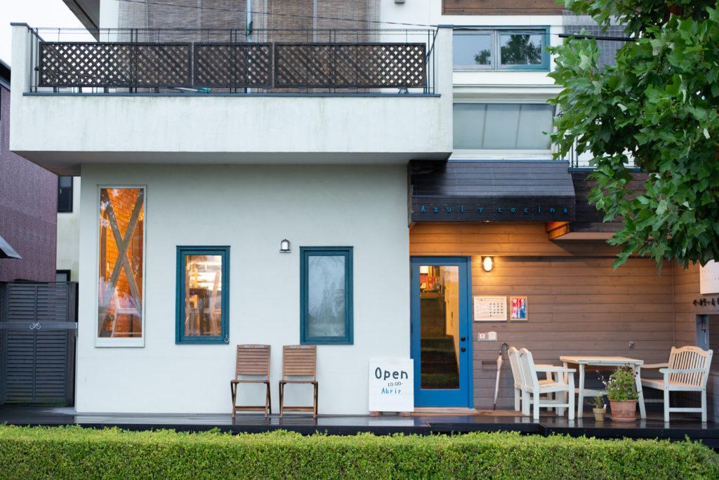 青と台所 Azul y cocina-2