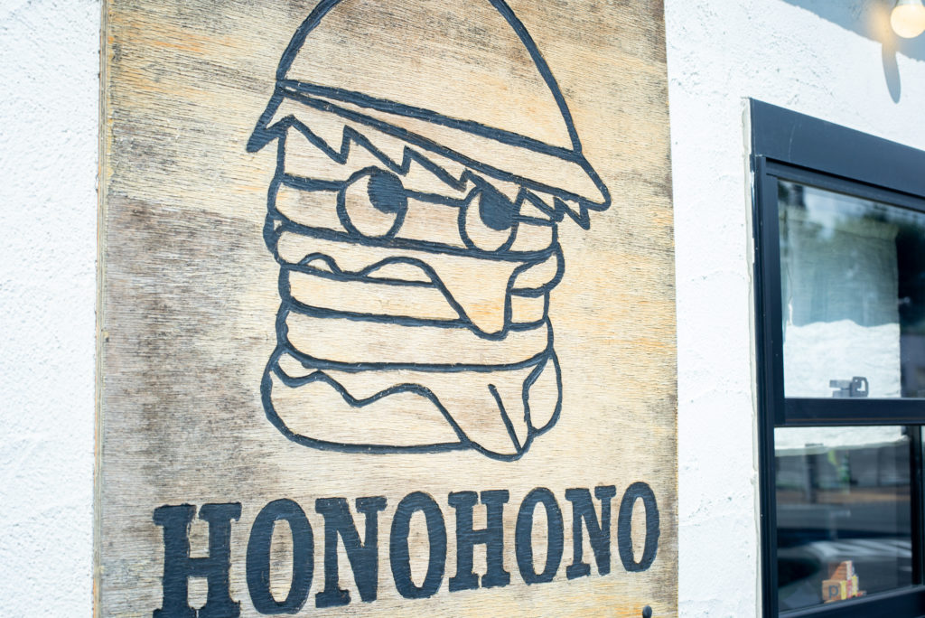 BurgerCafe honohono-5
