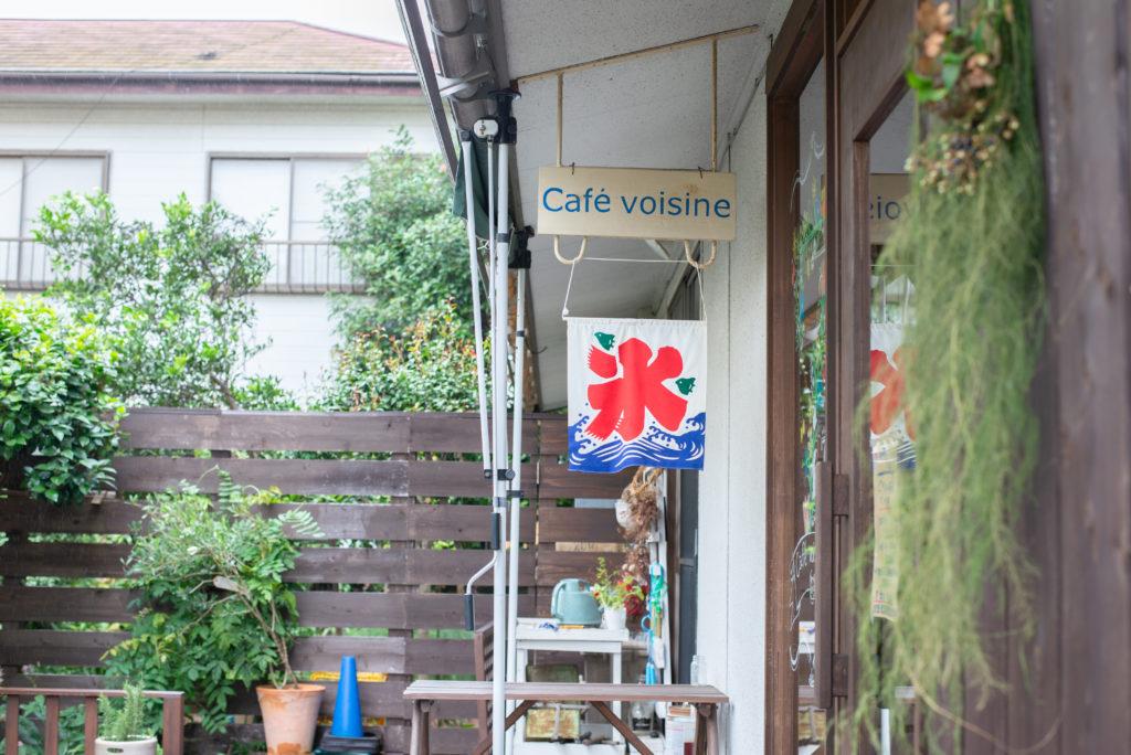Cafe voisine-3