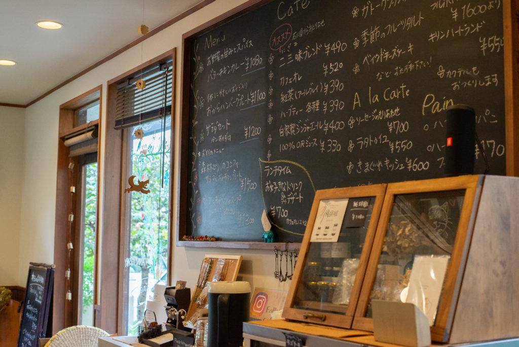 Cafe voisine-5