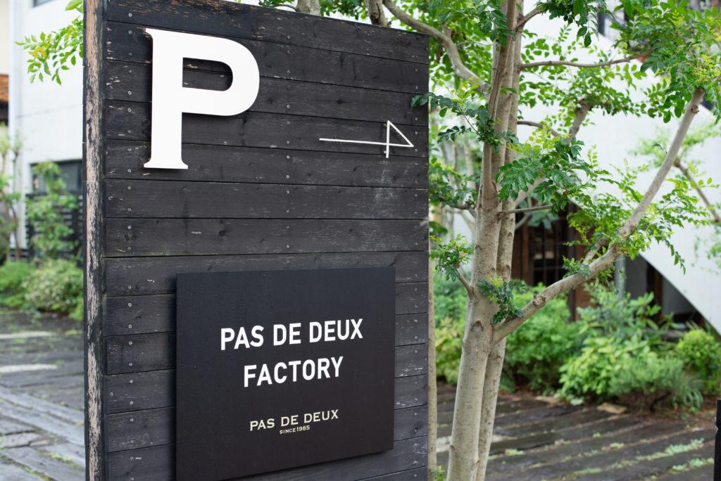 PAS DE DEUX-2