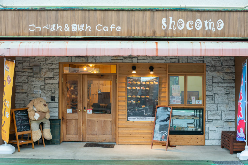 こっぺぱん&食ぱん cafe shocomo