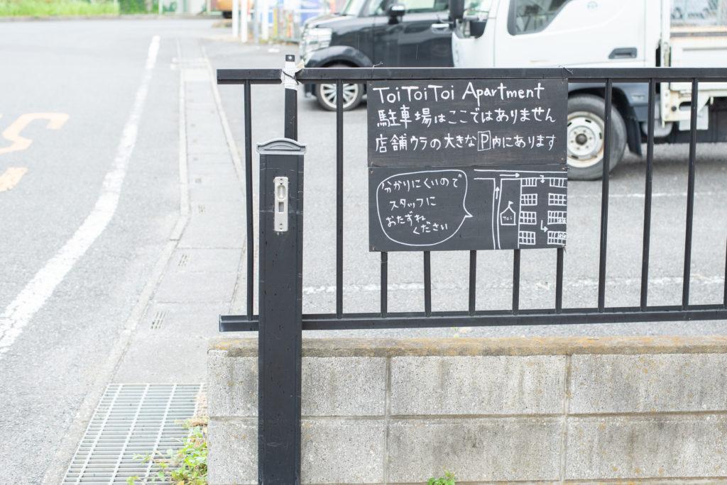ToiToiToi cafe 〜 yuzuriha-3