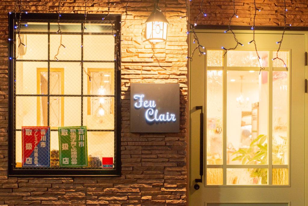 Bakery&Cafe FEU CLAIR-3