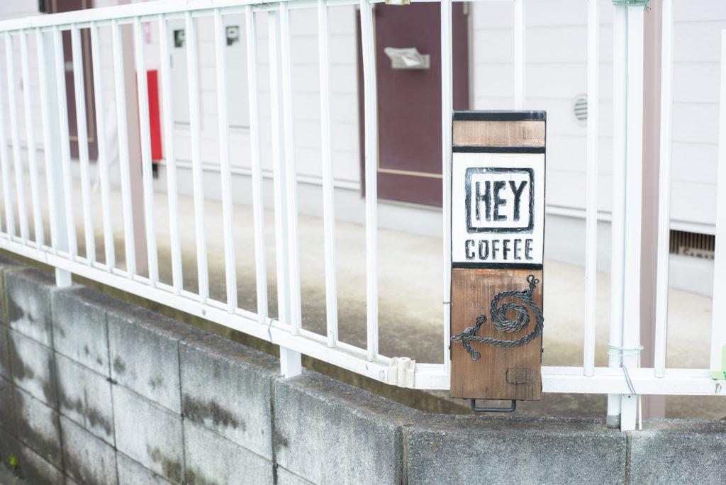 HEY COFFEE-2