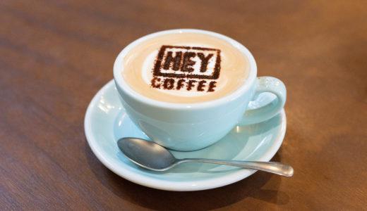 【川口市】HEY COFFEE