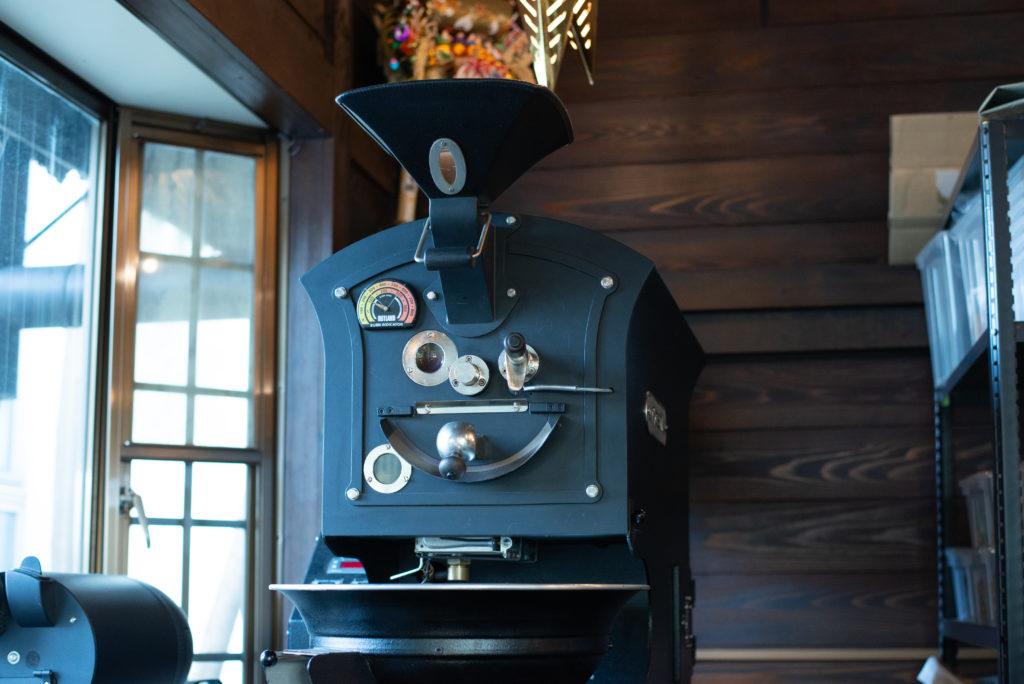 KiaOra COFFEE-5