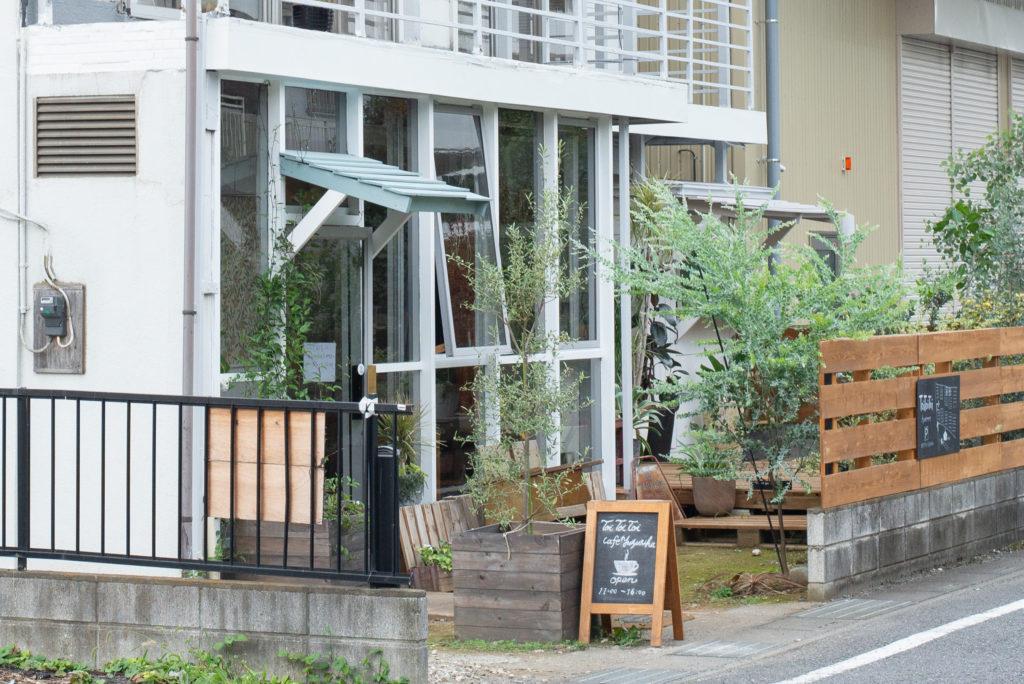 ToiToiToi cafe 〜 yuzuriha-2